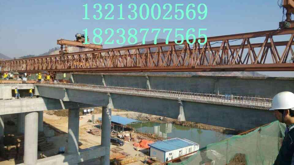 160吨架桥机厂家【中原圣起】