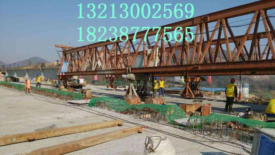 160吨架桥机租赁【中原圣起】