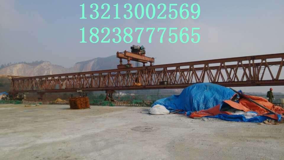 160吨架桥机公司【中原圣起】