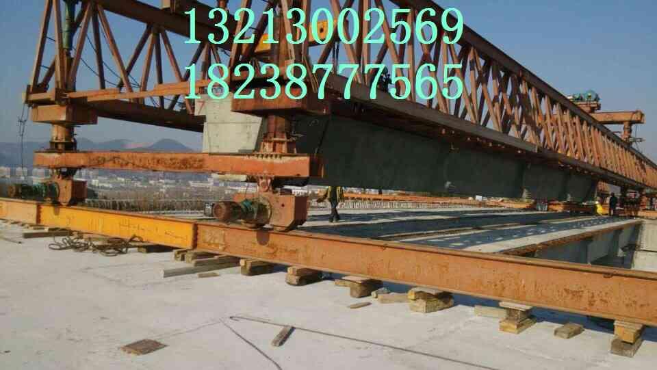 160吨架桥机【中原圣起】