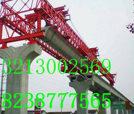 架桥机租赁厂家,迅速发展设备