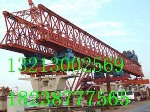 架桥机厂家价格低