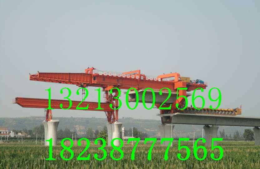 架桥机集团