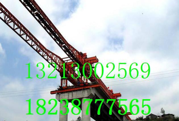 架桥机厂家   200T架桥机型号报给您