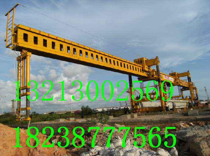 架桥机厂家  价格信得过