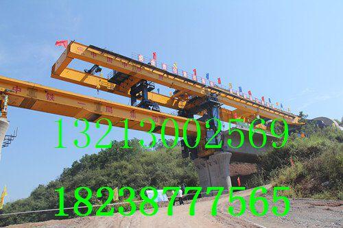 架桥机厂家  打造零差评设备
