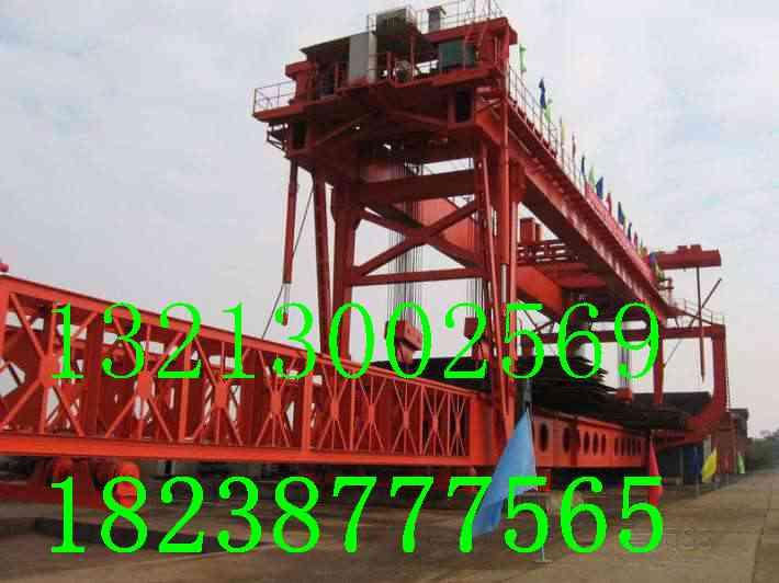 架桥机厂家  为您提供四个系列设备