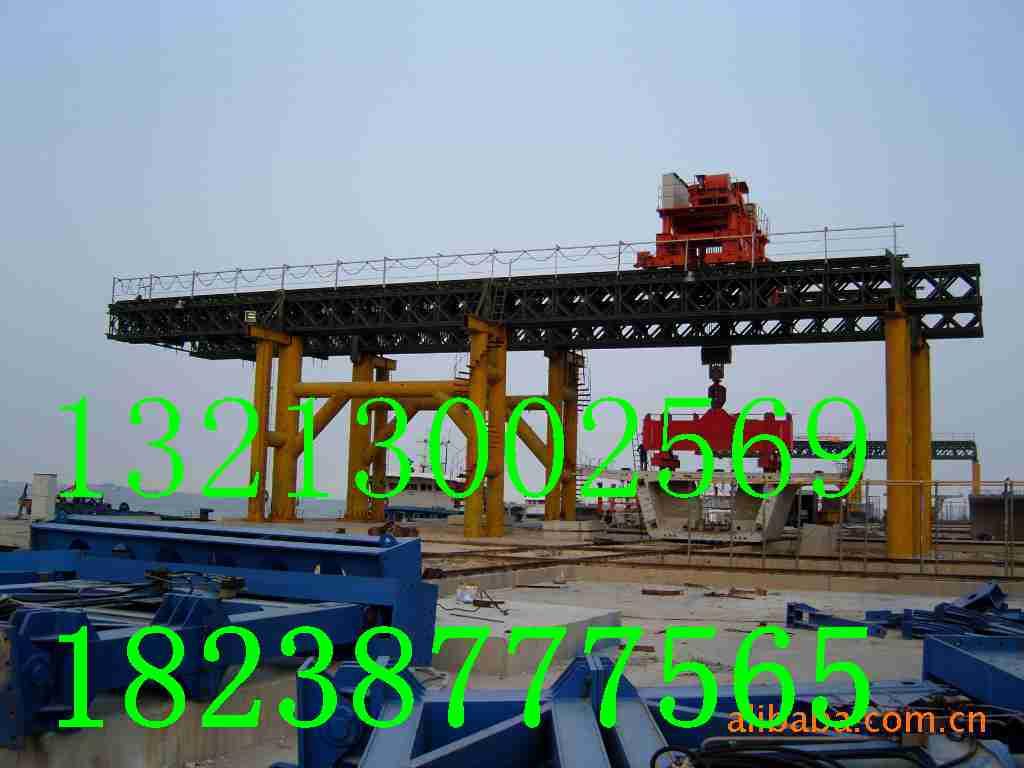 架桥机厂家  8-40M跨设备全系列提供