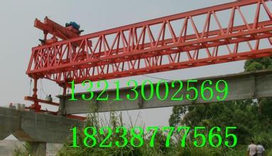 广西贵港架桥机厂家