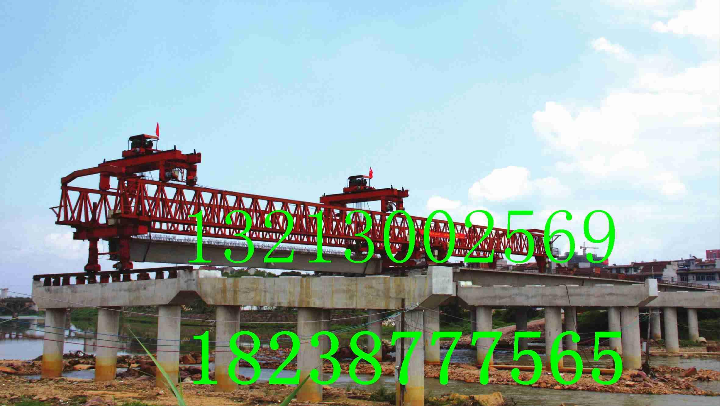 贵州毕节架桥机