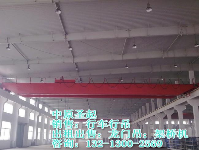 宁夏银川raybet雷电竞官网雷电竞下载苹果厂家 开新局