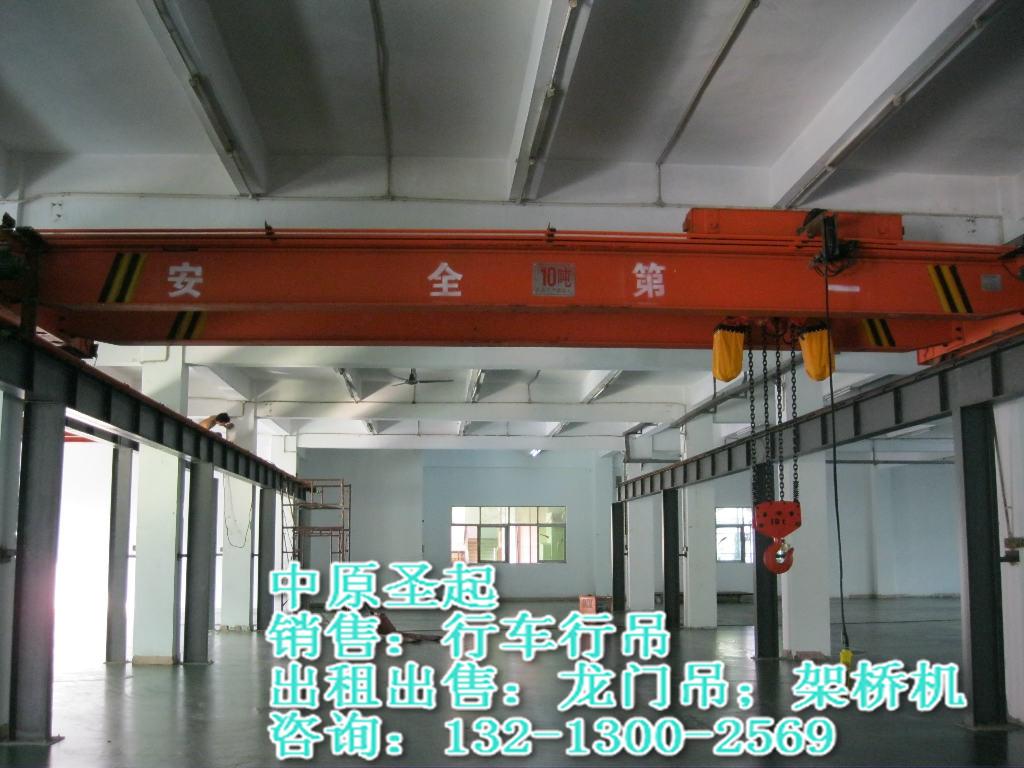 河北石家庄行车亚博app体育官网厂家