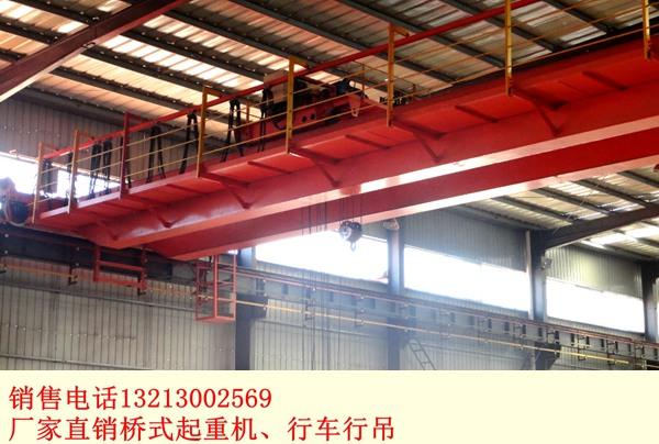 广东梅州雷竞技电竞官网raybet厂家介绍天车的用途
